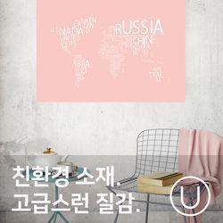 [유니크]세계지도 포스터 스티커 타이포 핑크
