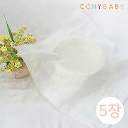 [CONY]프리미엄순면 거즈아기손수건 (핑크)5장