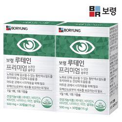 보령 루테인 프리미엄 눈건강 2박스 (2개월분)