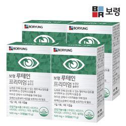 보령 루테인 프리미엄 눈건강 4박스 (4개월분)