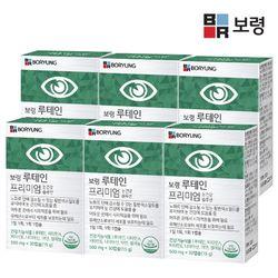 보령 루테인 프리미엄 눈건강 6박스 (6개월분)