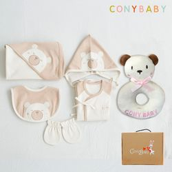 [CONY]오가닉곰돌이출산6종세트(의류5종+곰딸랑이)
