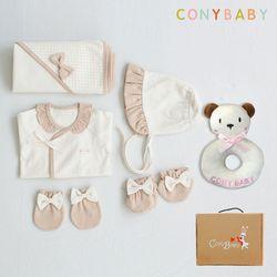 [CONY]오가닉여아출산준비6종세트(코니5종+곰딸랑이)