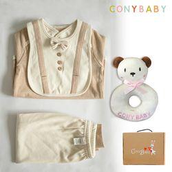 [CONY]오가닉어린왕자4종선물세트(의류3종+곰딸랑이)