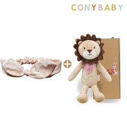 [CONY]아기사자애착인형+오가닉핑크헤어밴드2종세트