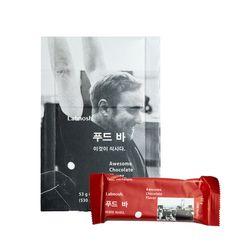 랩노쉬 푸드바 어썸 초콜릿맛 세트(10개입)