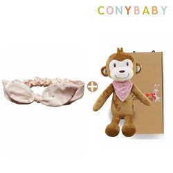 [CONY]아기정글애착인형+오가닉핑크헤어밴드 2종세트