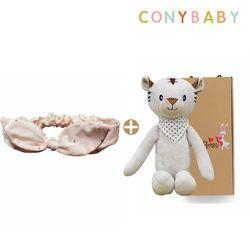[CONY]아기백호애착인형+오가닉핑크헤어밴드 2종세트
