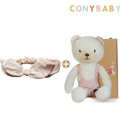 [CONY]꼬마곰애착인형+오가닉핑크헤어밴드 2종세트
