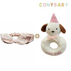 [CONY]오가닉헤어밴드딸랑이세트(핑크+강아지딸랑이)