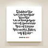 순수캘리 성경말씀액자-SA0062 이샤야 41장 10절(25)