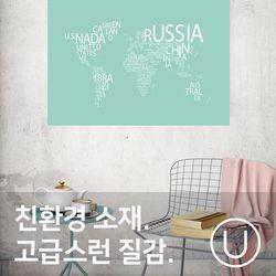 [유니크]세계지도 포스터 스티커 타이포 민트