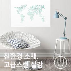 [유니크]세계지도 포스터 스티커 타이포 레터민트