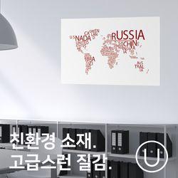 [유니크]세계지도 포스터 스티커 타이포 레터레드