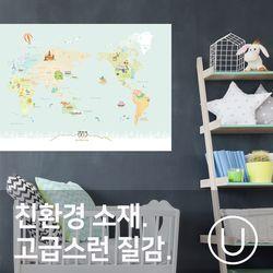 [유니크]세계지도 포스터 스티커 뮤럴 민트