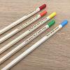 메시지를 담은 원목연필 5본세트- Color Tip