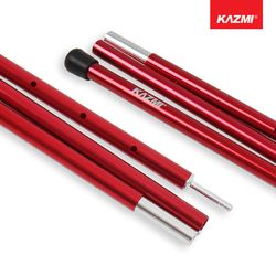[카즈미] 5단조절 알루미늄폴 (155) K8T3F005