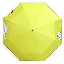 오버액션토끼 완자 오버하트 우산 (라이트그린)