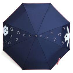오버액션토끼 완자 오버하트 우산 (네이비)