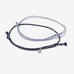 Unisex Marine Anchor 2 Bracelet Set 마린 닻 페브릭 팔찌세트
