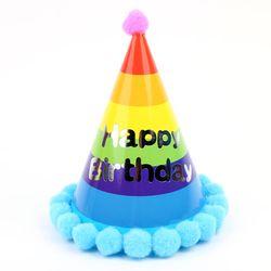 무지개 생일고깔모자-블루