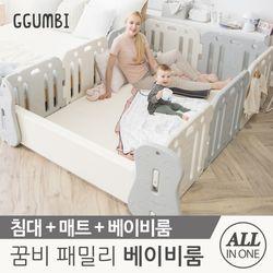 패밀리가드 베이비룸 SET(범퍼침대+놀이방매트겸용)
