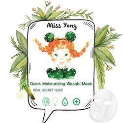 미스용 데일리 모이스처 라이징 와사비 마스크팩 30gx10매