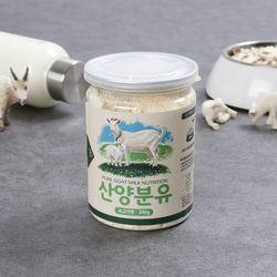 산양분유 소고기맛 200g  강아지용