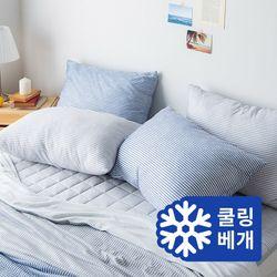 [무료배송] 쿨링 스트라이프 여름 냉감 베개커버 (2color)