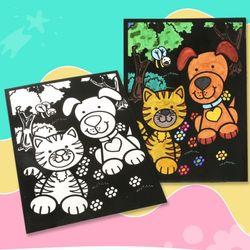 벨벳컬러-동물친구들(1장)색칠하기색칠공부꾸미기