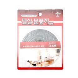 털실 문풍지 (슬림형)