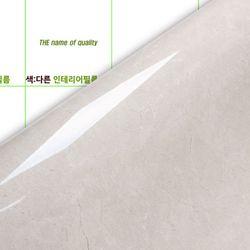 인테리어필름지-친환경( IP413-10 )보치티노 고광택