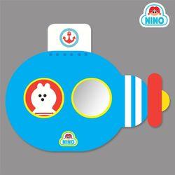 [니노 브랜드 중복상품] 니노 미러보드 안전거울 욕실거울 (파랑잠수함)