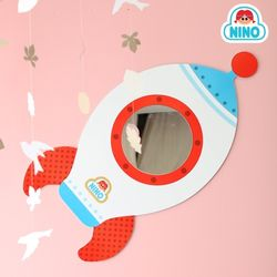 [니노 브랜드 중복상품] 니노 미러보드 안전거울 욕실거울 (로켓)