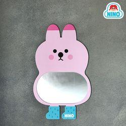 [니노 브랜드 중복상품] 니노 미러보드미니 안전거울 (분홍토끼)