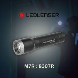 名品어두운건물도 환하게[LEDLENSER] M7R : 산업 및 경비