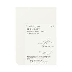 MD Paper Pad 코튼 (A5)
