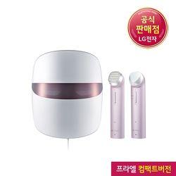 LG 프라엘 탄력관리 갈바닉+리프트+LED마스크 V