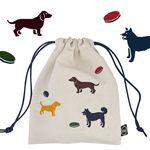 Puppy Storage Bag