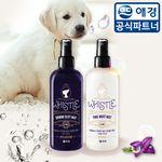 [휘슬] 애견(강아지) 컨티셔닝 미스트 250ml