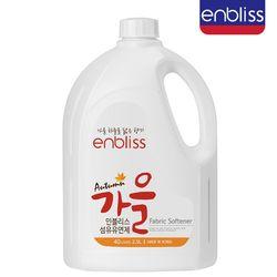 유연제 [가을]-2.5L