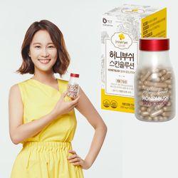 [허니부쉬깔라만시1박스증정] 김지민 이너셋 허니부쉬 (1개월분120캡슐)