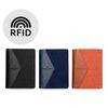 [레사] 여권케이스 해킹방지 RFID 차단 [색상선택]