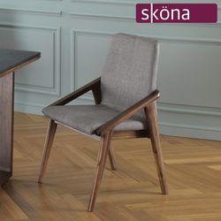 콜리마 원목 식탁 의자