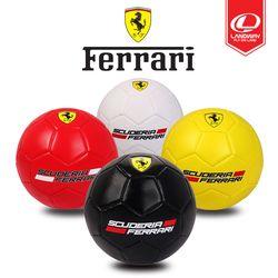 Ferrari 페라리 축구공 F666 (5호)