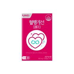 로엘 혈행개선 오메가3 1통(900mg x 30)