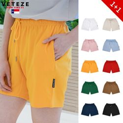 [1+1] RENAS2 HALF PANTS (10 colors)