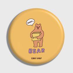 [손거울]Bear box-mustard