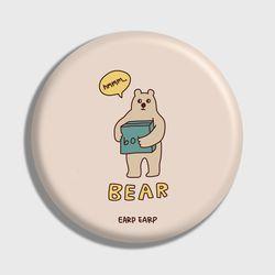 [손거울]Bear box-Ivory