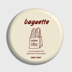 [손거울]Baguette-Ivory